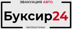 Буксир24, Ростов-на-Дону Логотип